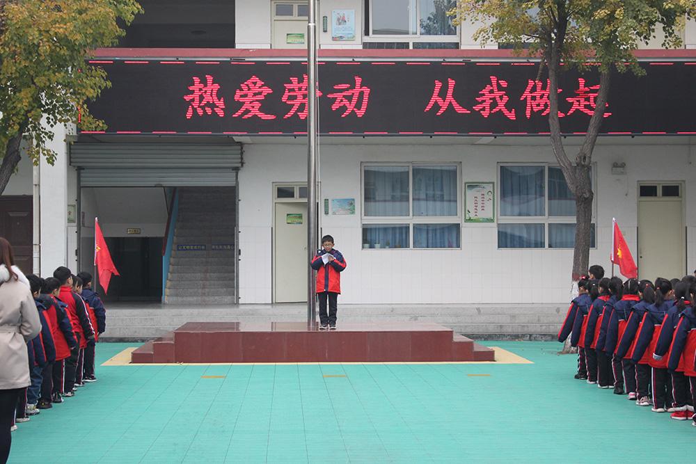 王光赫同学国旗下发表演讲