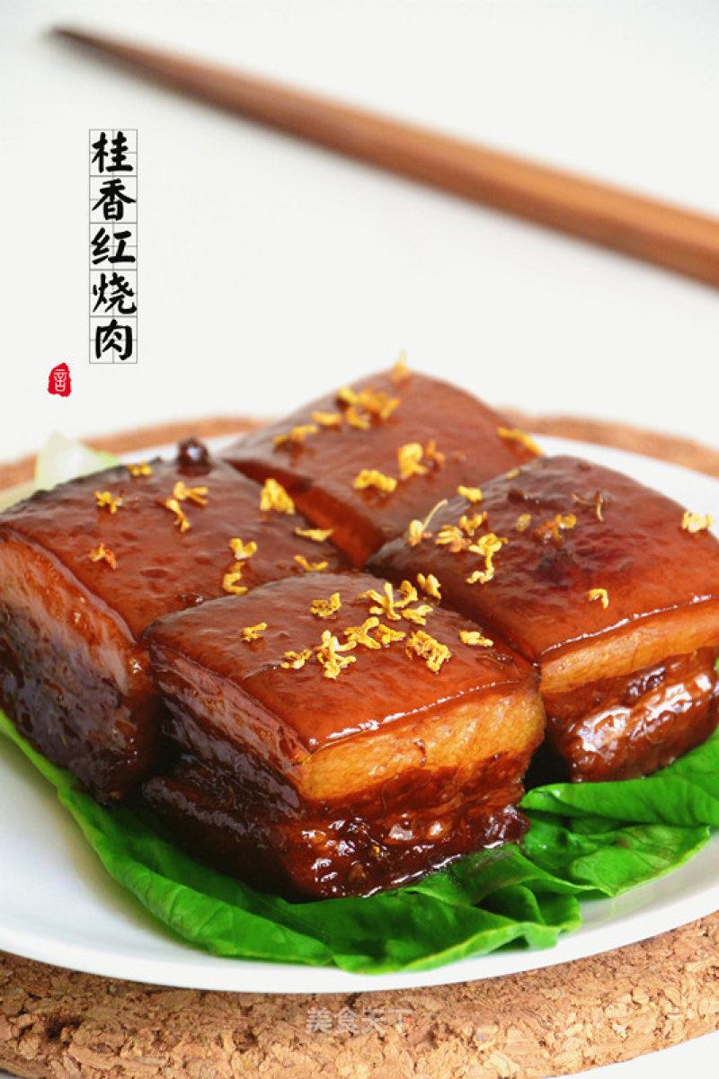 美味家常菜桂香红烧肉,米饭的天敌