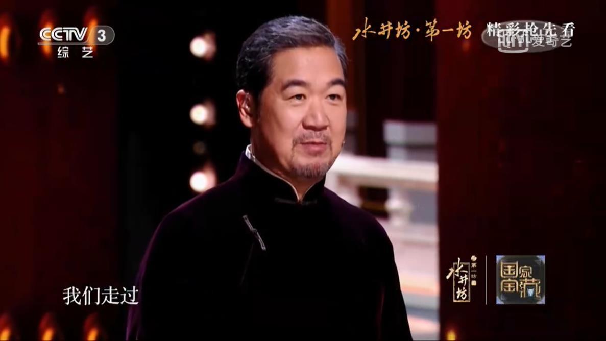 国家宝藏第3季 2020-12-06期 靳东化身郑和演绎国宝故事 张子枫还原女天文学家
