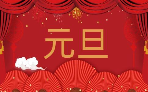 濮阳市中小学寒假时间定了!